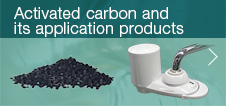 Activated carbon and its application products