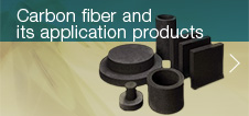 Carbon fiber and its application products