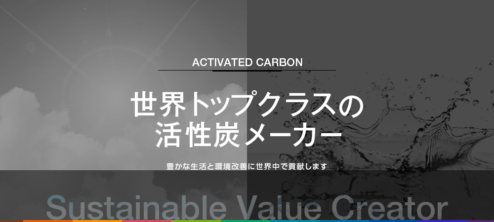 As the world leader of solution provider with activated carbon